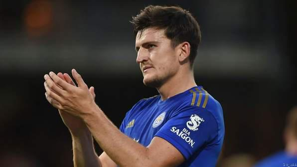 [Sports] Reports : Man Utd Ready to Make Maguire Most Expensive Defender